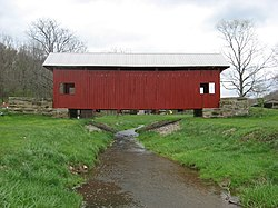 Wyit Sprowls Covered Bridge, western side.jpg