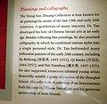 Xiang Xue Zhuang Collection (11264694616).jpg