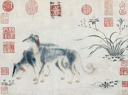 The Ming Dynasty Xuande Emperor paints a picture of his dogs. Xuande-salukis-092x0507 01lg.jpg