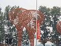 Yanqing, Beijing, China - panoramio (9).jpg