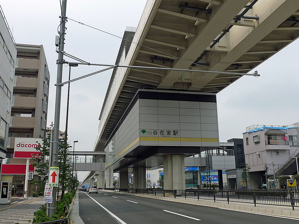 Yazaike Station.jpg