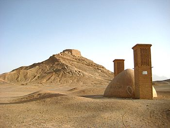 Yazd towers of silence.JPG