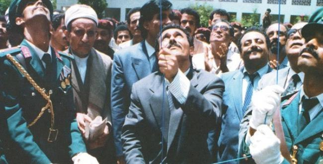 Yemen Unification 1990
