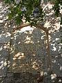 Yivli Minare Camii kitabe.JPG