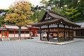 Yoshida-jinja (Kyoto), keidai-2.jpg