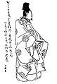 Yoshida Tsunefusa.jpg