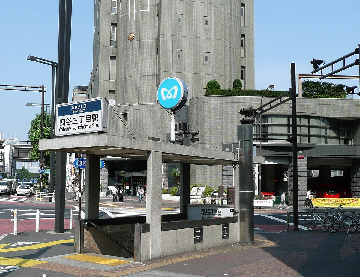 Yotsuya Sanchu00c5u008dme Station Wikipedia