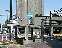 Yotsuyasanchome-Sta-4.JPG