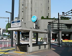 Yotsuya-sanchōme Station - Station entrance