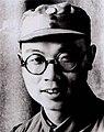 Yuan Guoping.jpg