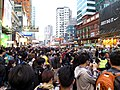 Yuen Long Protest occupy Castle Peak Road YL Section 20150301.jpg