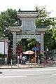 Yuen Po Street Bird Garden Entrance 2012.jpg