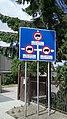 Zakaz wjazdu dla samochodów ciężarowych o DMC podanej na znaku. 2.jpg