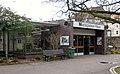 Zoo Koeln Madagaskarhaus.jpg