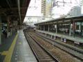 Zyusou Kyoto Line Home.JPG