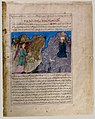 """""""Muhammad's Call to Prophecy and the First Revelation"""", Folio from a Majma' al-Tavarikh (Compendium of Histories) MET h1 57.51.37.3.jpg"""