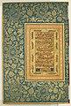 """""""Portrait of Rup Singh"""", Folio from the Shah Jahan Album MET DP164660.jpg"""