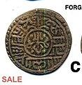'Black' Tangka - Tibet (Nepalese Mints) - Scott Semans 59.jpg