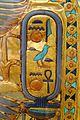 Ägyptisches Museum Kairo 2016-03-29 Tutanchamun Grabschatz 15.jpg