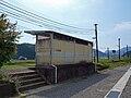 Ōuchi station 01.jpg
