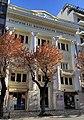 Εμπορικό και Βιοτεχνικό Επιμελητήριο (1929), Τσιμισκή 29, Θεσσαλονίκη.jpg