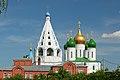 Ансамбль Успенского собора, Коломна, Россия.jpg