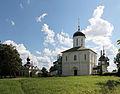 Ансамбль собора на Городке.jpg