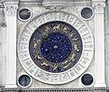 Астрономічний годинник.jpg