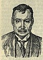 БСЭ1. Глазунов, Александр Константинович.jpg
