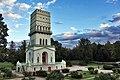 Белая башня пейзажная часть Александровского парка.jpg