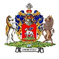 Большой герб Евхутич.jpg