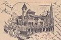 Босански Павиљон - свјетска изложба Париз 1900 - разгледница.jpg