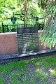 Братська могила,,, в якій поховані воїни Радянської армії, що загинули в роки ВВВ Київ Солом'янська пл.JPG