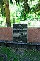 Братська могила, в якій поховані воїни Радянської армії, що загинули в роки ВВВ Київ Солом'янськ пл.JPG