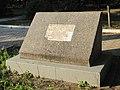 Братська могила чотирьох невідомих радянських воїнів.jpg
