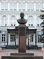 Бюст дважды Героя Социалистического Труда Н.Н. Боголюбова 001.JPG