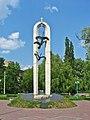 Васильків, пам'ятник воїнам-афганцям.jpg