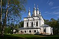 Великий Устюг, Собор Спасо-Преображенский 2.jpg