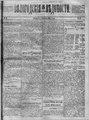 Вологодские губернские ведомости, 1875, №052-101.pdf