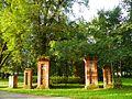 Ворота парка le portail du parc muižas parka vārti (1) - Bontrager - Panoramio.jpg