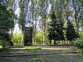 Вул. К. Маркса, 71 (5).JPG