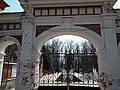 Вход в парк А. Матросова (Ульяновск).jpg