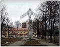 В сквере Светланы Свицкой - panoramio.jpg