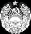 Государственный герб Приднестровской Молдавской Республики чб.png