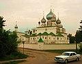 Г. Углич, Ярославской обл., Россия - panoramio (3).jpg