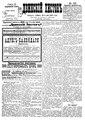 Двинский листок №113 (1901).pdf