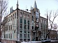 Дом Субботиной-Мартинсон (состояние на 2013 год фрагмент 4).jpg