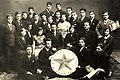 Есперантско дружество 1909 г.jpg