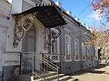 Здание бывшей детской библиотеки Ровесник, Троицк, Челябинская область.jpg
