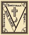 Земская марка Мариупольского уезда (2).png
